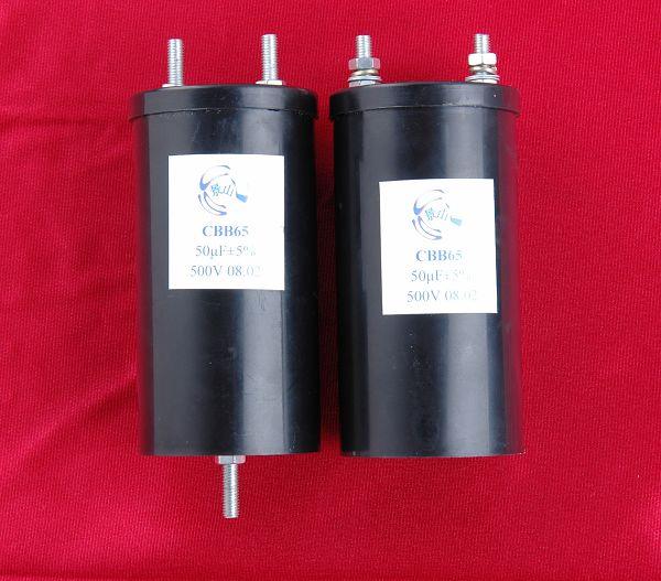 CBB65型交流金屬化聚丙烯電容器
