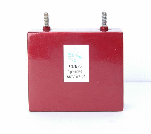 CBB83高壓聚丙烯電容器