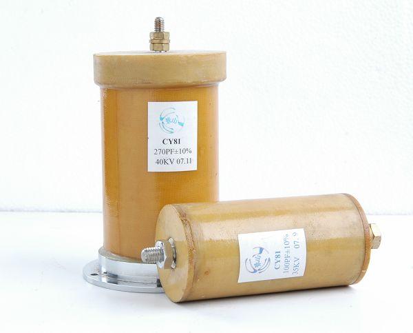 CY81云母電容器