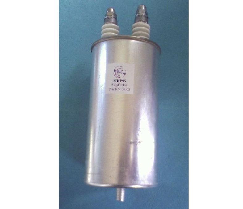 MKP95型充氣阻尼電容器