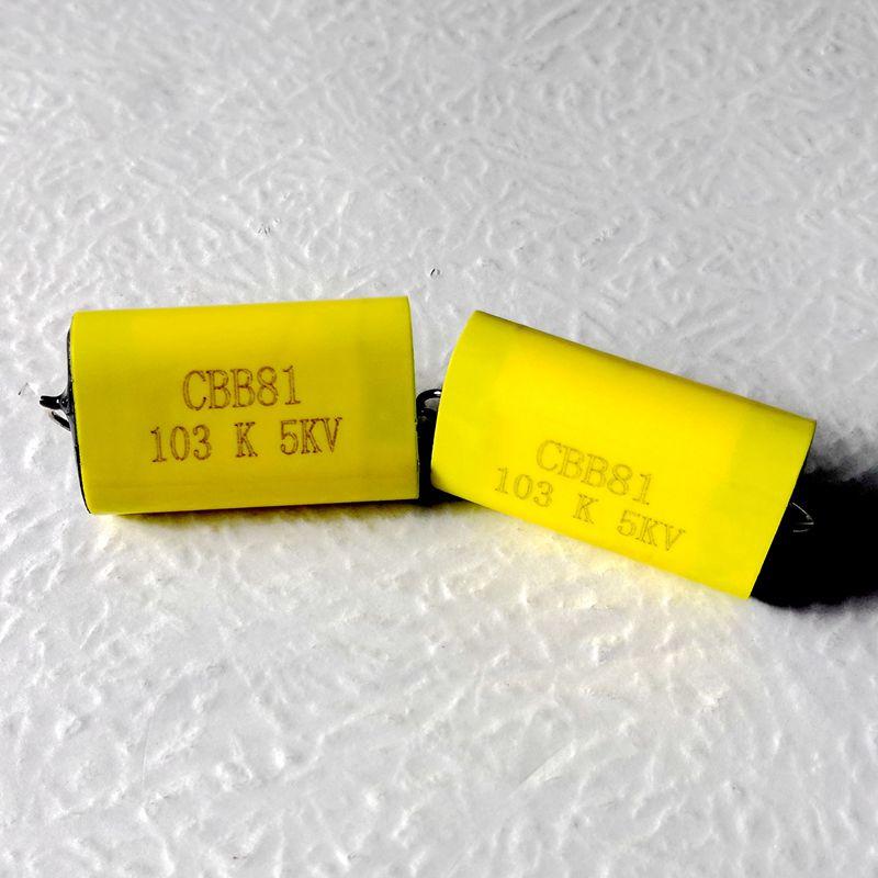 103黃膠帶電容